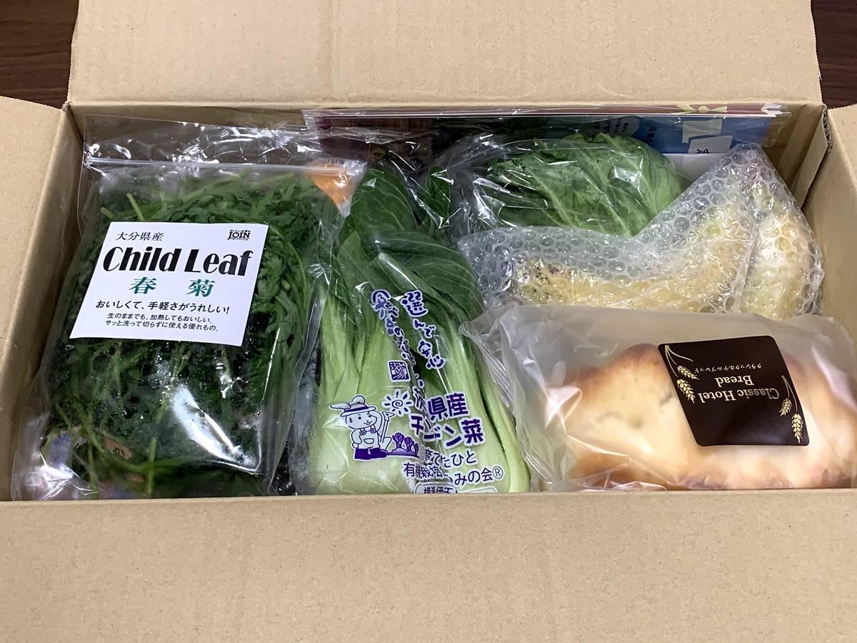 食材宅配の野菜類