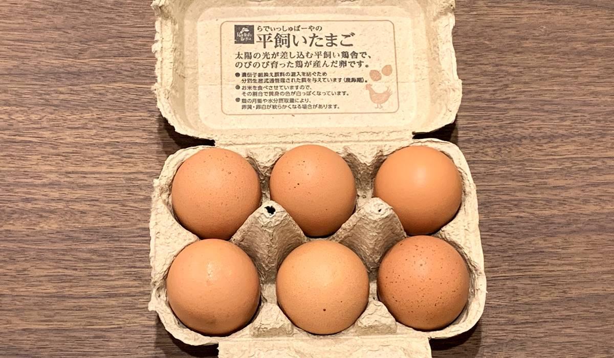 卵(開封)