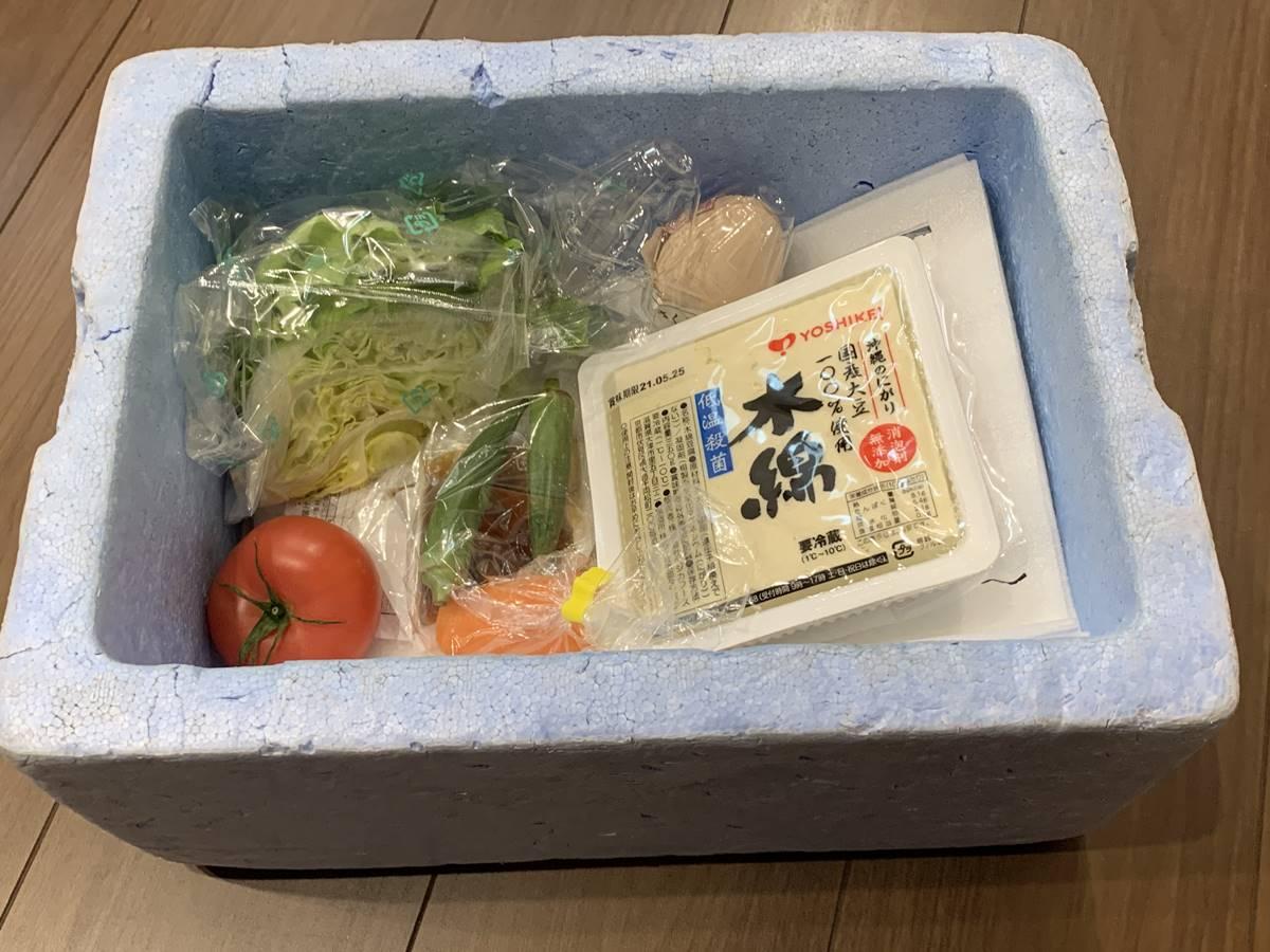 1つ目の「キラキラ照り焼きチキン」と「いり豆腐」の食材