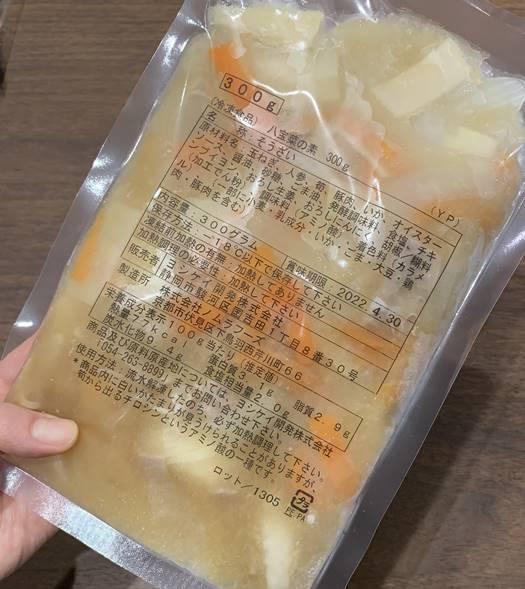 凍ったままの八宝菜