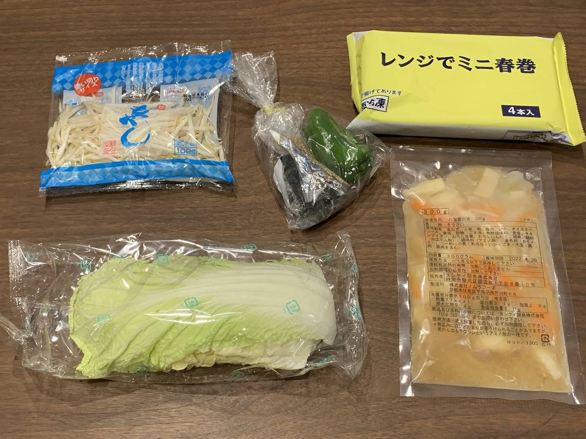 3日目の配送食材