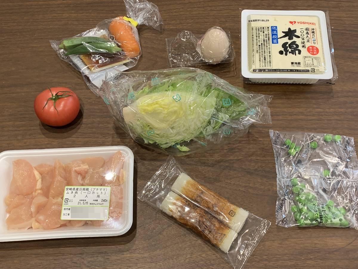 4日目の配送食材