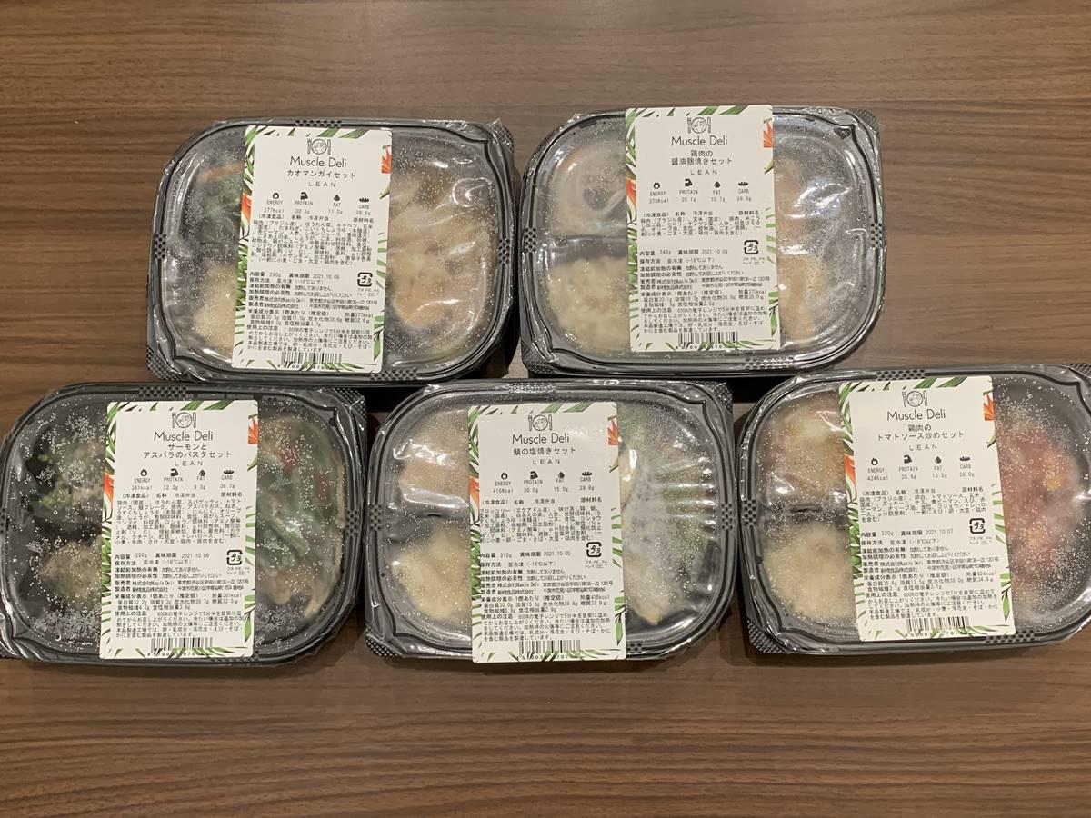 5食のお弁当を並べた写真