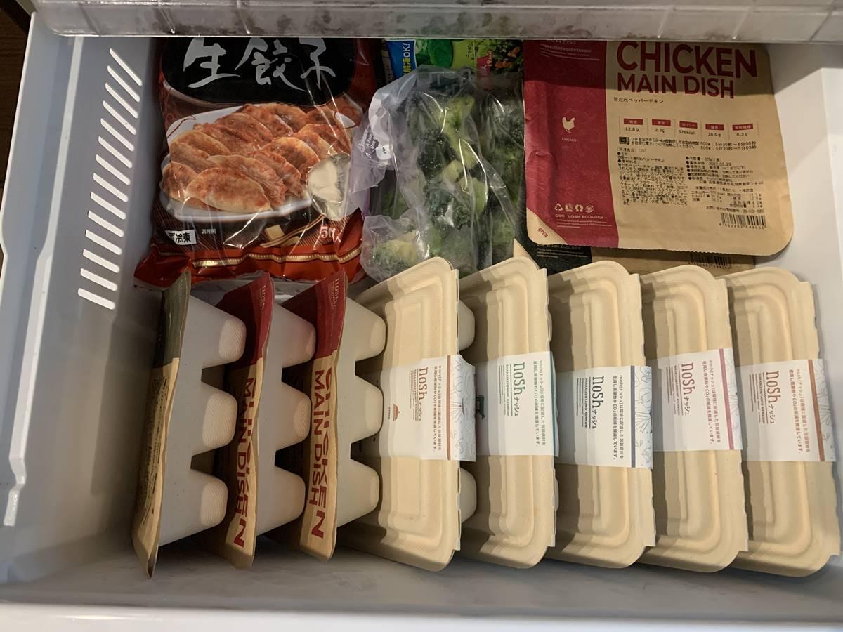 noshのお弁当を入れた冷凍庫