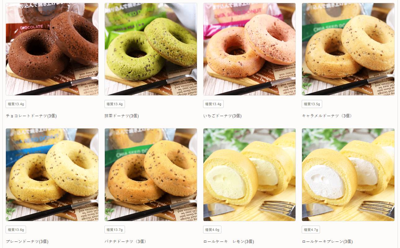 noshのパン・デザート
