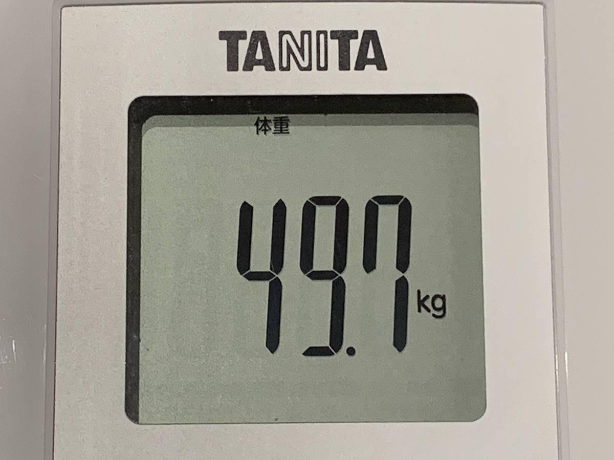 お弁当を食べる前の体重