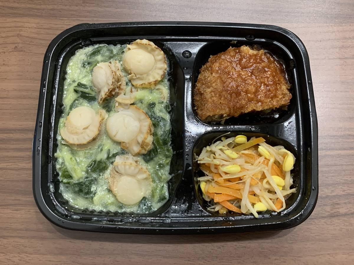 ほたて貝と青梗菜の中華クリーム