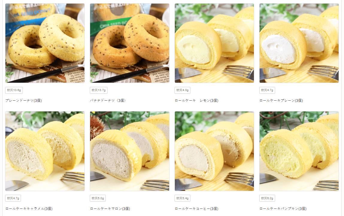 オイシックスのパン・デザート