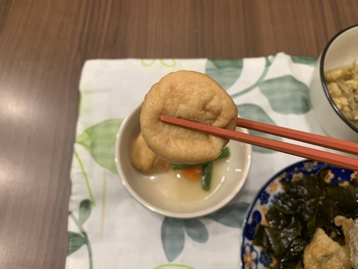 がんもと彩り野菜の含め煮