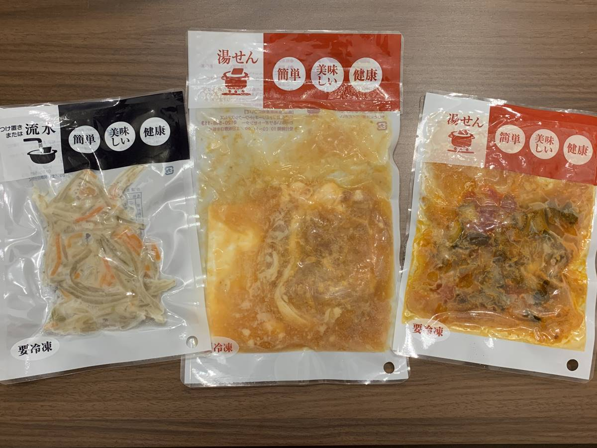 個包装の中の主食・副菜