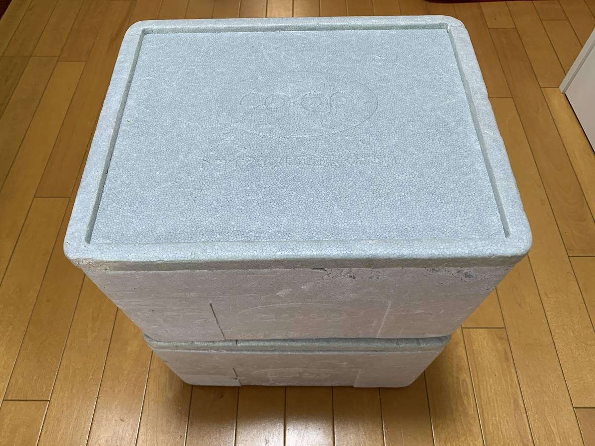 保冷用の発泡スチロール箱を保管