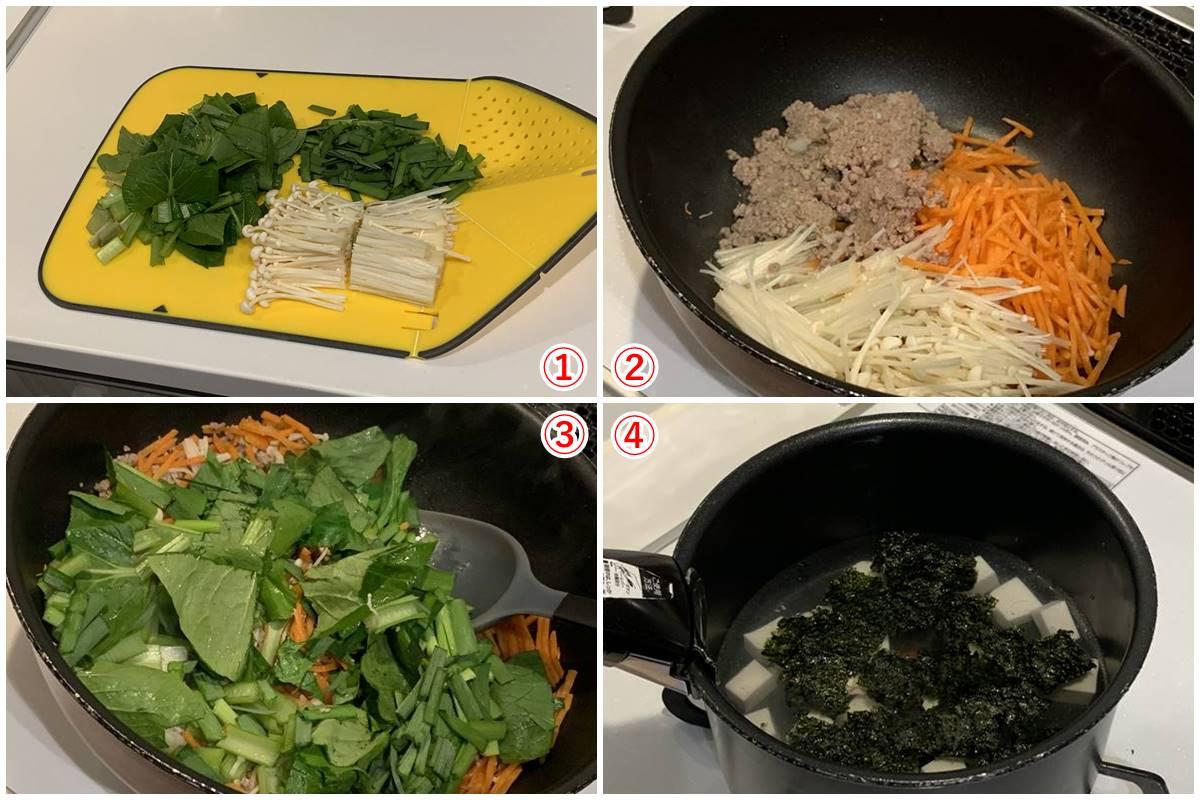 ミールキットの食材を調理